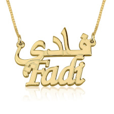 24k Gold Plated English and Arabic Name Necklace